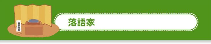 ひよっこ (テレビドラマ)の画像 p1_2